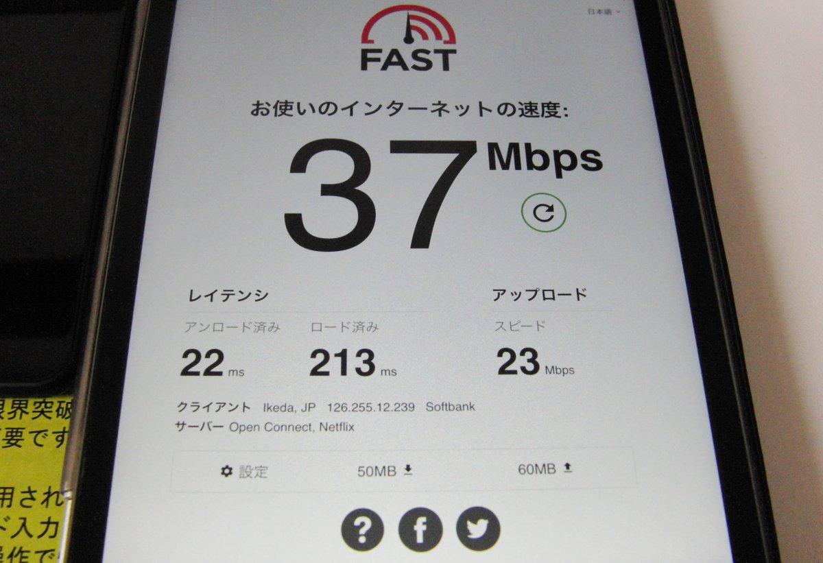Wifi 解約 突破 限界