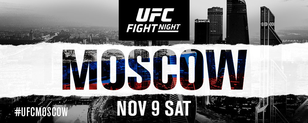 2019 UFC on ESPN+ 21 CSKA Arena, #UFCMoscow, Russia Updated Odds to Win https://t.co/ZuCZrqyfZX https://t.co/orlQLe0QN1