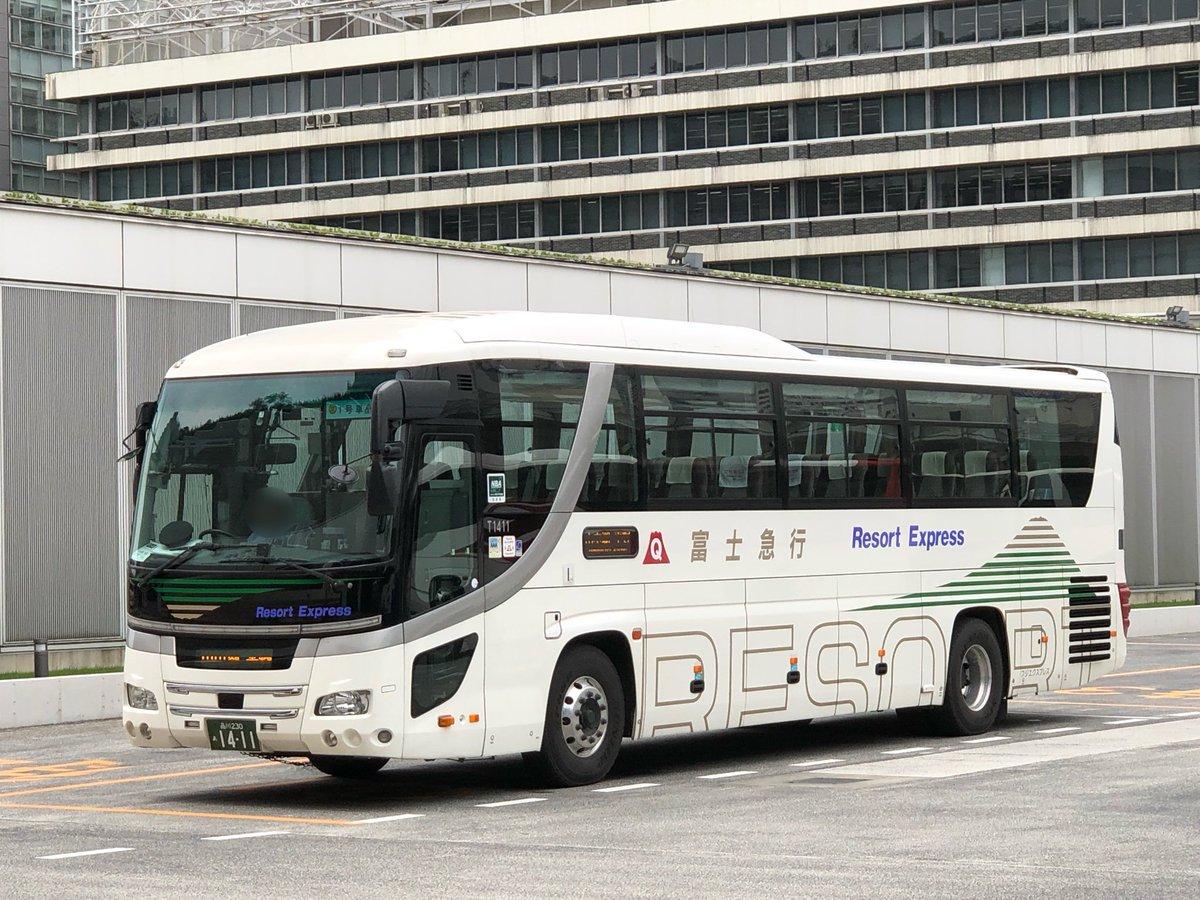 会社 大手 バス