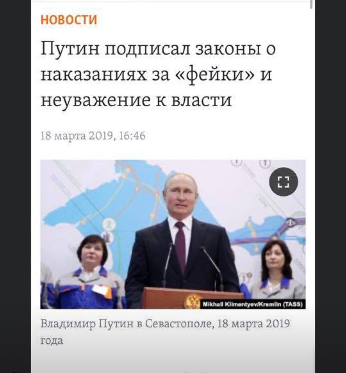 """В партию """"Слуга народа"""" вступили 27 депутатов фракции, в том числе Арахамия, Дубинский и Тищенко - Цензор.НЕТ 7992"""