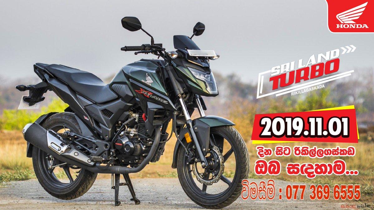 #Honda  #hondabikes #hondasrilanka #hondarikillagaskada #srilandhonda #srilanka #sriland #srilandturbo #rikillagaskada #rikillagaskadabike #bikeshowroom #bike #bikelife #hondashowroom #kandy #deltota #hangurankethabike #mahesh_malwathugoda #malru_corp #november1stpic.twitter.com/w9Yzxzx1R2