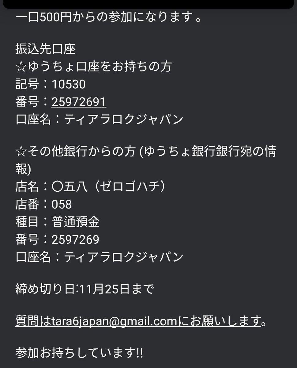 ゆうちょ 銀行 支店 名 058