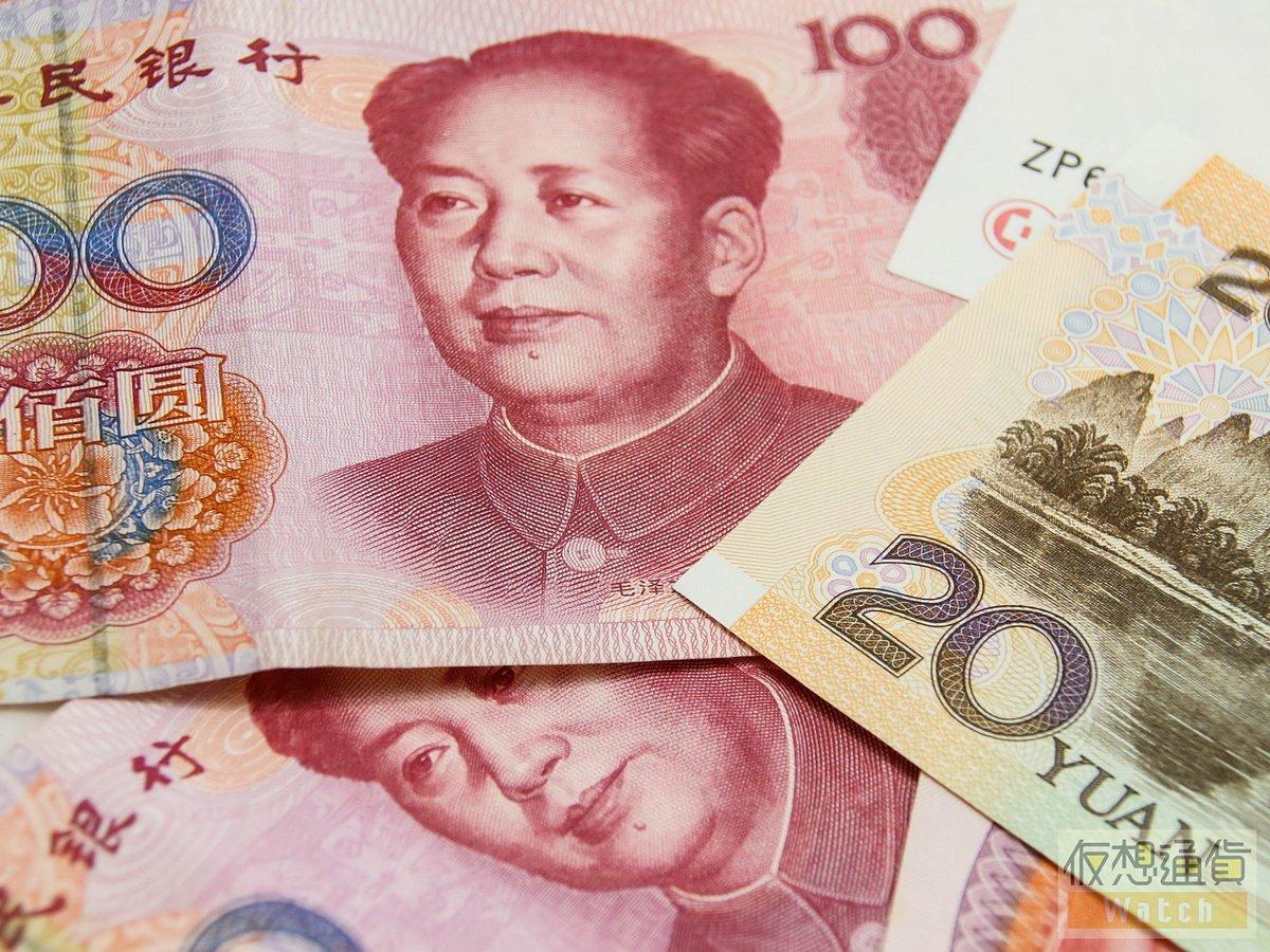 中国で仮想通貨への関心過熱。投稿や海外報道増え抑制の動きも 〜「人民銀のデジタル通貨」が検索上位に急浮上