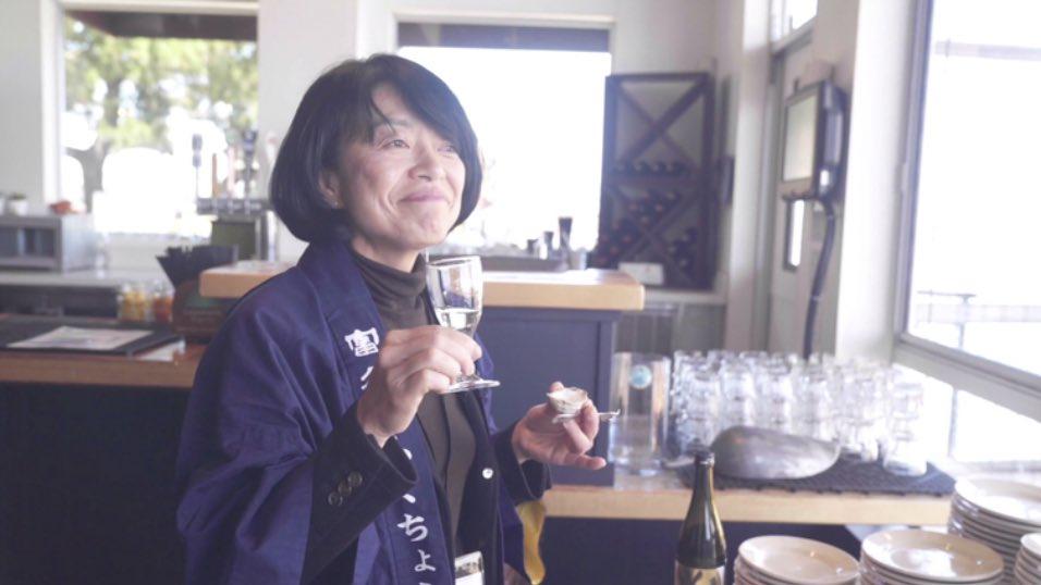 【映画祭情報】 カンパイが遂に北米上陸!映画『カンパイ!日本酒に恋した女たち』、来月のハワイ国際映画祭での上映が決まりました!☺️ カンパイ!! https://hiff.org/en/festivals-and-events/view-all-films/kampai-sake-sisters…
