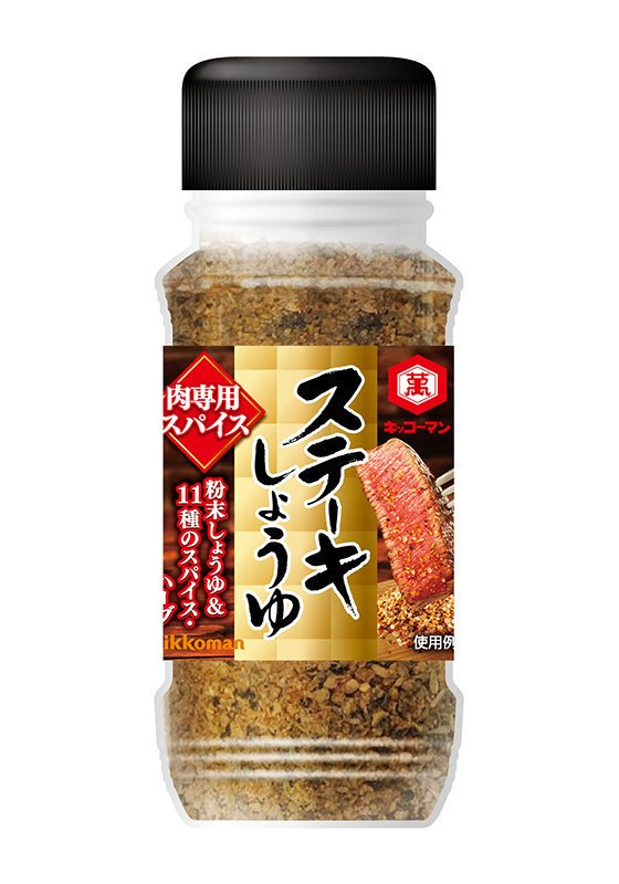 レンジで作れる!?「焼かないスパイスハンバーグ&グラッセ」の作り方!