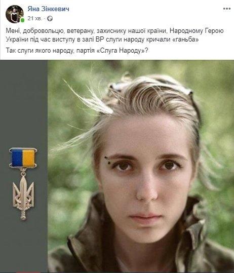Было решение фракции, что мы не поддерживаем любое участие в передачах российского телевидения, - Арахамия - Цензор.НЕТ 3498