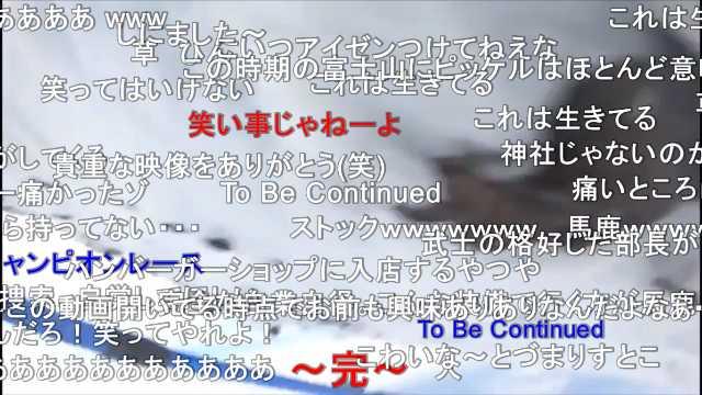 動画 滑落 富士 登山