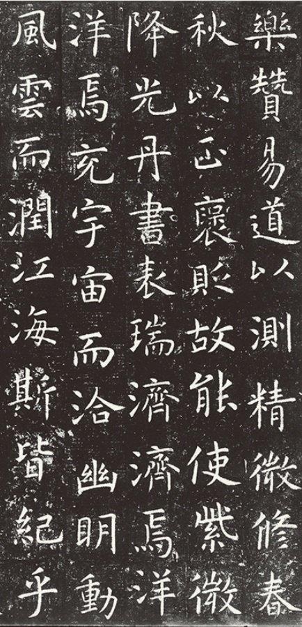 """not six on Twitter: """"仙台キョー和 閉店いたしました。本日もご来店 ..."""