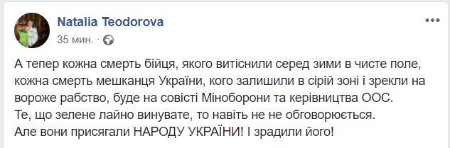 ВСУ готовы защитить жителей Золотого в случае провокаций, - командующий ООС Кравченко - Цензор.НЕТ 3140