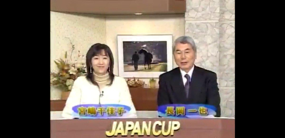 かしわ 記念 テレビ 中継