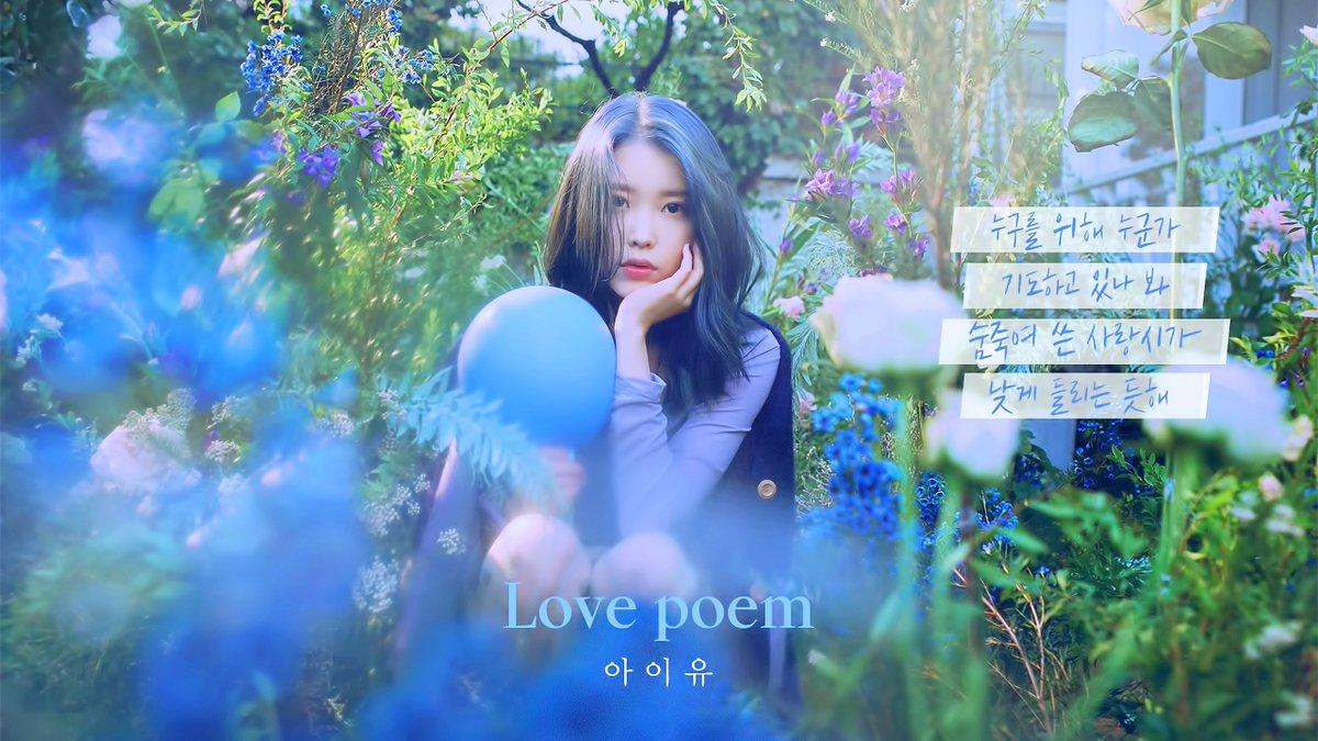 Iumushimushi Semi Hiatus Love Poem Lyrics Image 아이유 Iu Iu Wallpaper For Mobile Desktop 1440x2960 T Co Oxvyibyuon 2560x1440 T Co Fzxwlxxunc 19x1080 T Co Hk5xzmoaz9 T Co B5yckxv9t2
