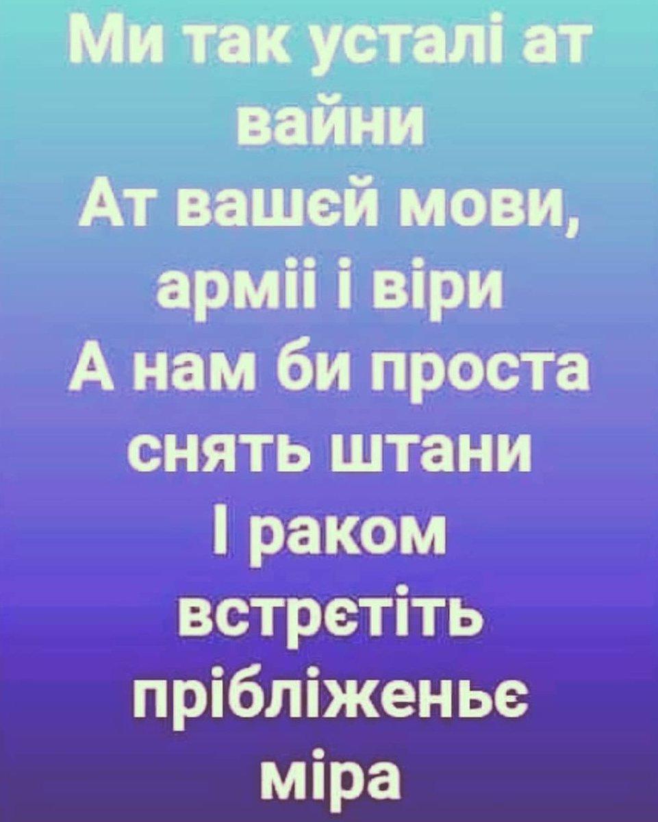 ВСУ готовы защитить жителей Золотого в случае провокаций, - командующий ООС Кравченко - Цензор.НЕТ 3659