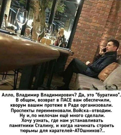 Після звільнення Горбатюка якість і ефективність розслідування справ Майдану значно підвищиться, - Рябошапка - Цензор.НЕТ 2613