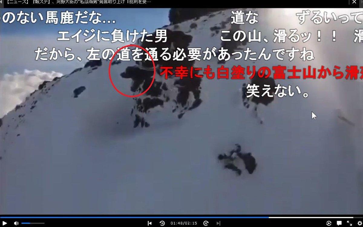 滑落 事故 富士山 ダーウィン賞「スマホ片手に配信しながら冬富士登山した男性が滑落死」とミスリード。実際はアクションカム(篠原修司)