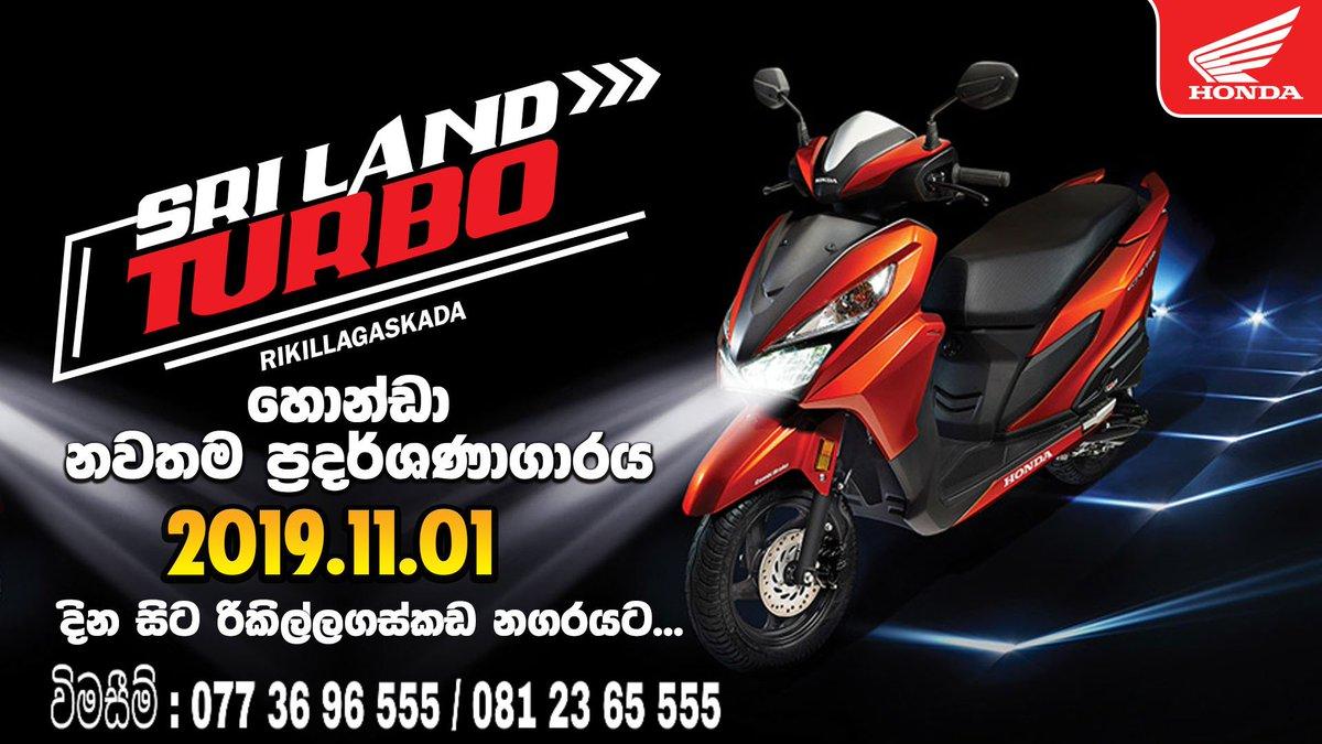 #Honda  #hondabikes #hondasrilanka #hondarikillagaskada #srilandhonda #srilanka #sriland #srilandturbo #rikillagaskada #rikillagaskadabike #bikeshowroom  #bikelife #hondashowroom #kandy  #mahesh_malwathugoda #malru_corp #diobikes #hondascooter  #bikelover     #scooter #kandybikepic.twitter.com/gjUliZrm1c
