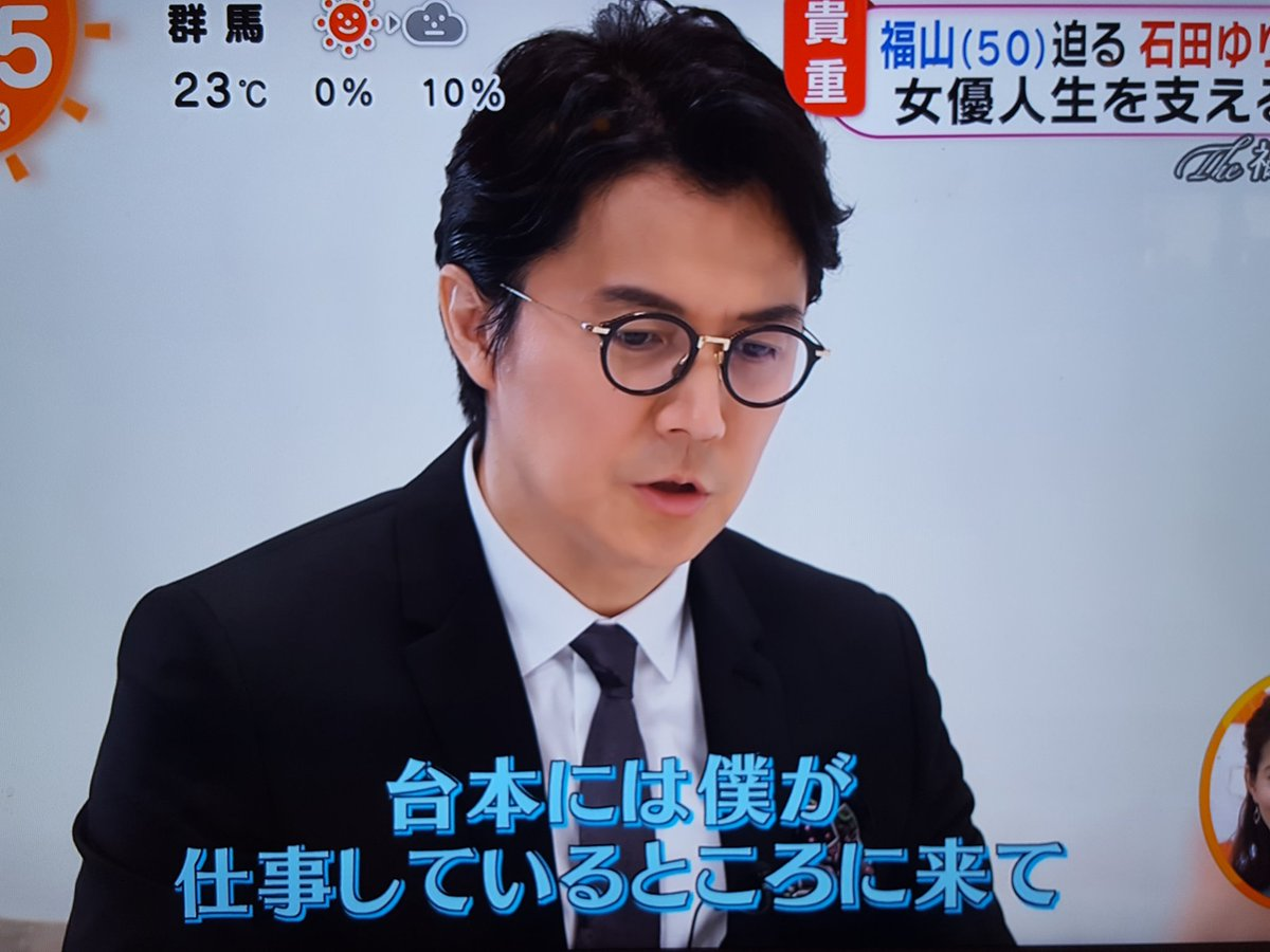 アナザー スカイ ゆり子 石田