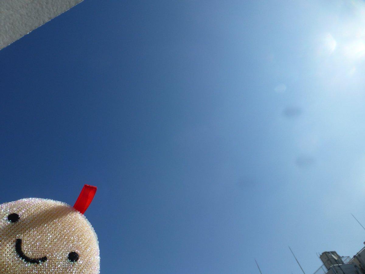 今朝の東京、池袋の天気は晴れ☀️です。池袋私書箱オフィスワークはキャッシュレス消費者還元事業5%対象店舗です!クレジットカードでの決済で5%のポイント還元!ズバリ! #ファンクラブ の登録先としてご利用されてます!#イマソラ #キスマイ #キンプリ #関ジャニ  #嵐 #HeySayJUMP#私書箱