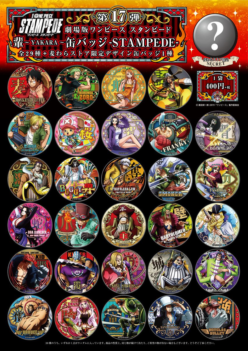 75mm Nico Robin Mugiwara Store One Piece Birthday Can Badge