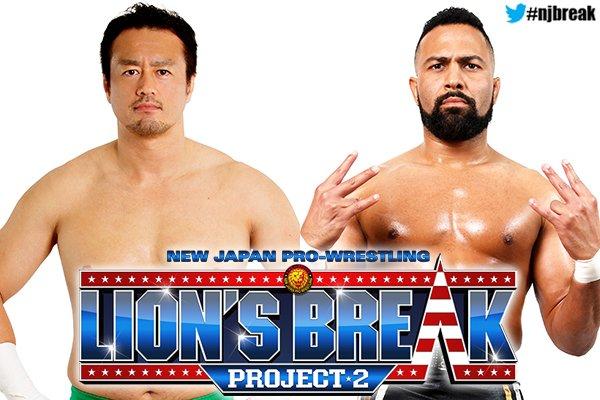 NJPW Announces More Names For 'Lion's Break Project 2'