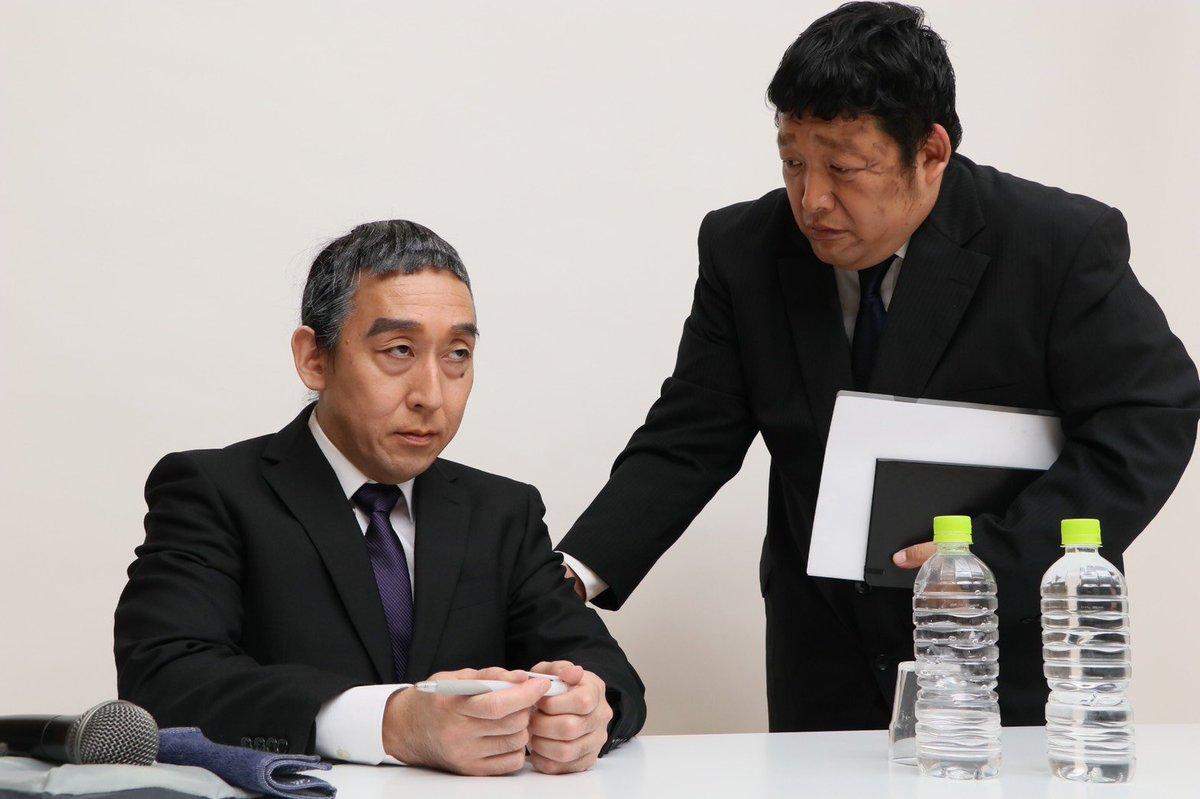 藤原 社長 吉本 副