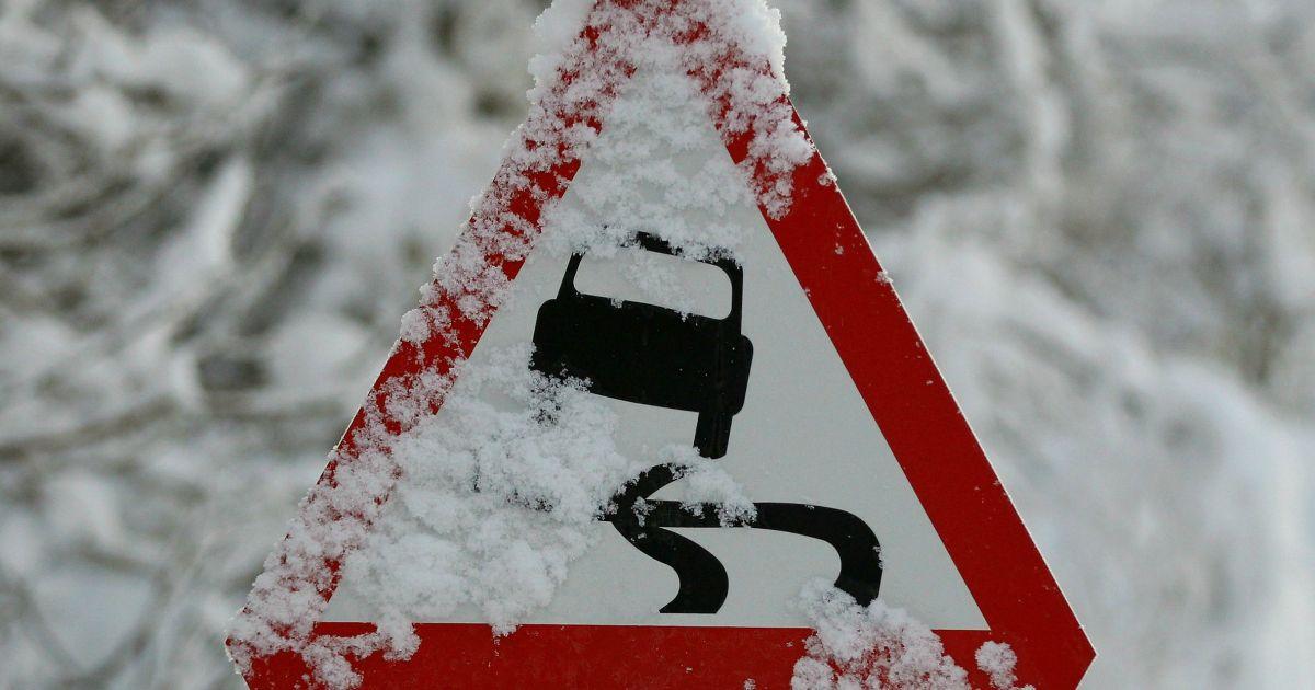 Мокрый снег, гололедицу и сильный ветер прогнозируют завтра в Курской области