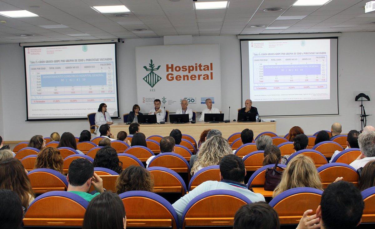 Sesión para informar sobre el inicio de la campaña de la #gripe 2019-20. Nuestros profesionales se reúnen para conocer los datos de la vacuna actual y mejorar los objetivos de vacunación #vacuna #antigripal