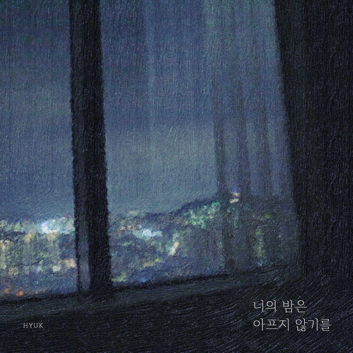 This is ROVIX. Four Seasons of HYUK. Agent #HYUKs <A long night> with the mood of autumn has been released. Show me your ST★RLIGHT power by streaming⭐downloading! [Start the RT operation! Over and out.] #VIXX #HYUK #HAN_SANG_HYUK #A_long_night