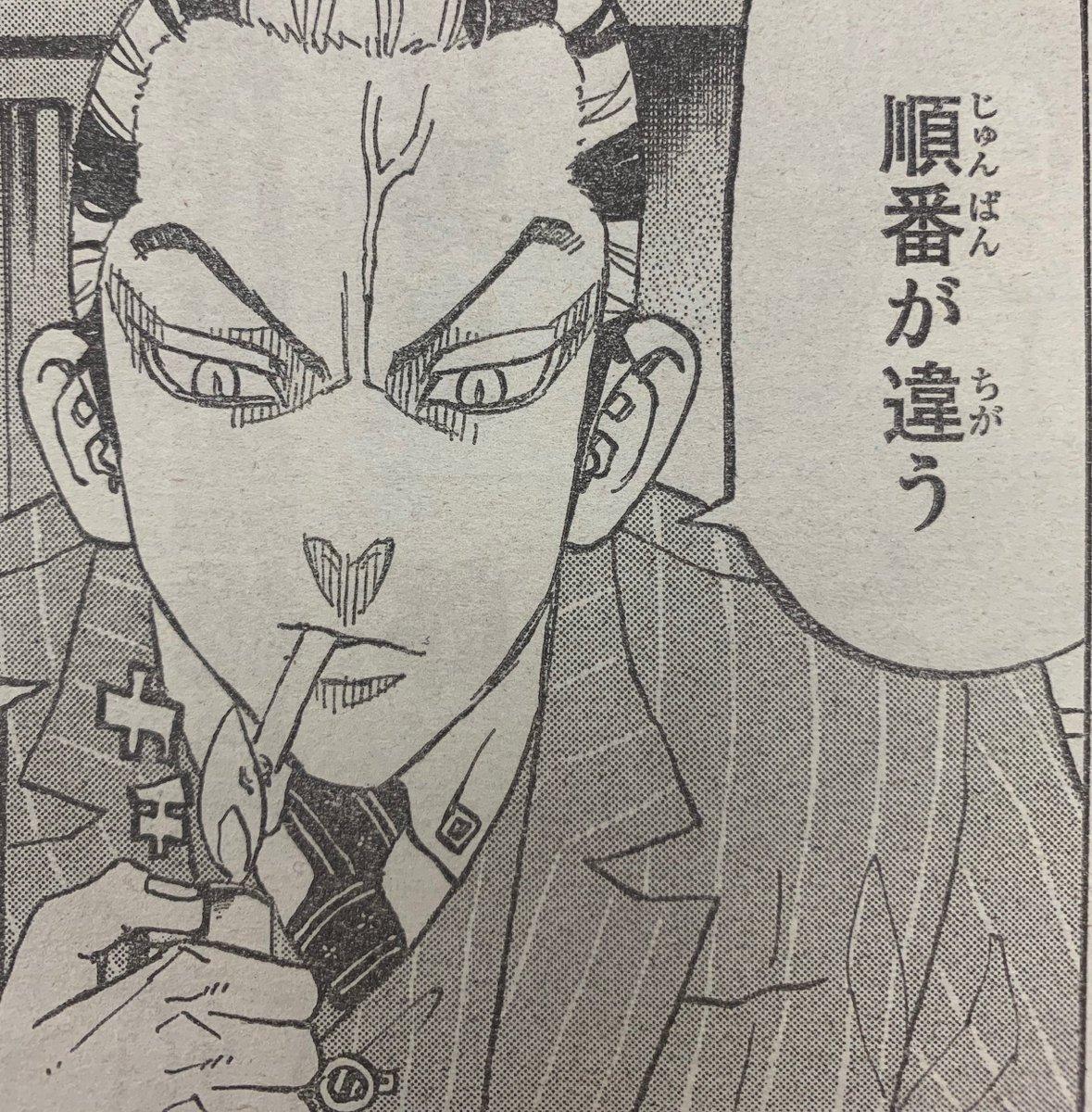 最新 リベンジャー 東京 卍 ズ