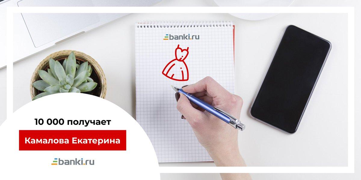 банки казахстана кредитный процент