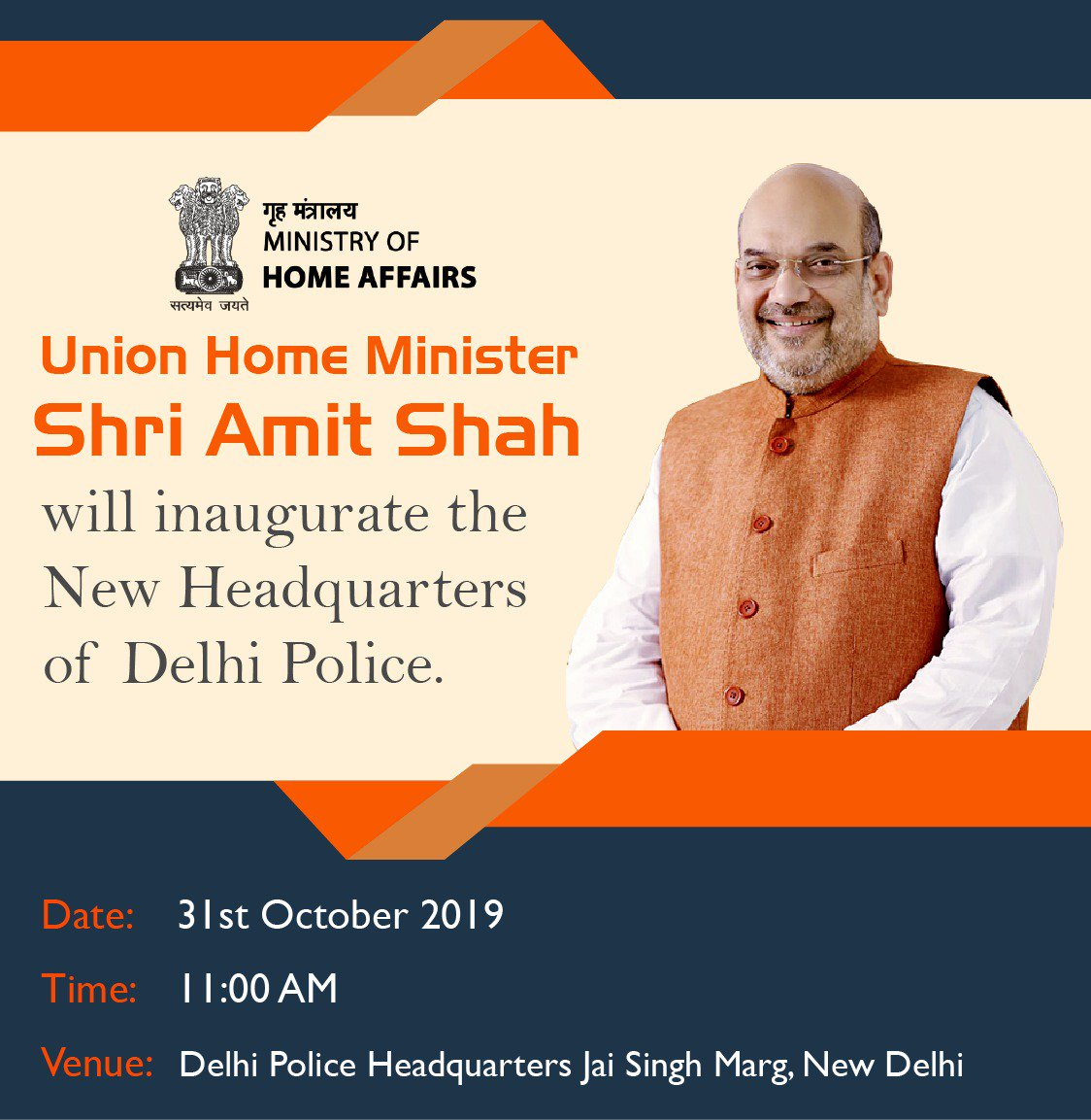 Union Home Minister Shri @AmitShah will inaugurate the @DelhiPolice's Headquarters at Jai Singh Road, New Delhi tomorrow, 31 Oct 2019 at 11am.