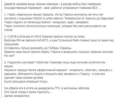 """Спецпризначенці і """"казаки"""": Росія перекидає на Донбас нові сили - Цензор.НЕТ 4045"""