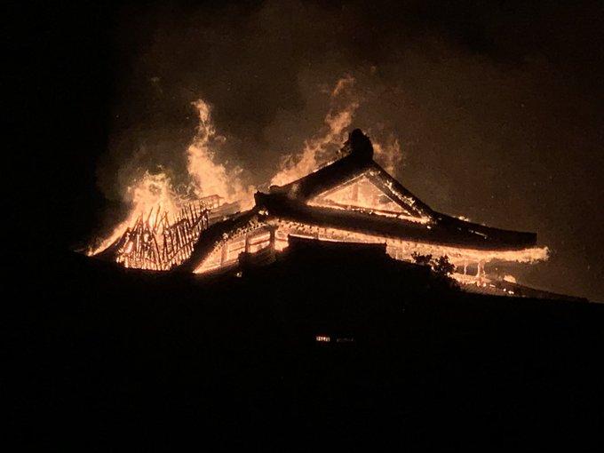 首里城が火事で燃えている現場の画像