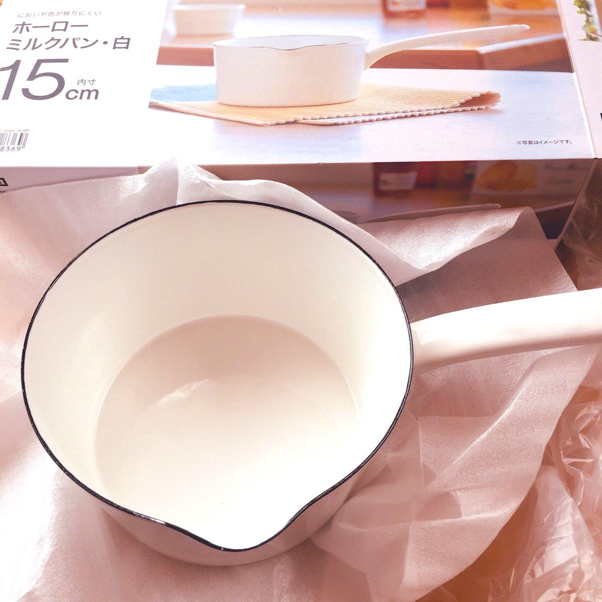 ニトリ ミルク パン