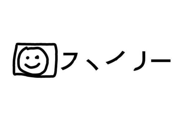 スマイリヴィジュアル tagged Tweets and Downloader
