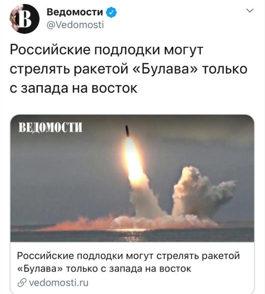 """Строительство """"Северного потока - 2"""" усиливает Россию и ослабляет Европу, - Зеленский - Цензор.НЕТ 5286"""
