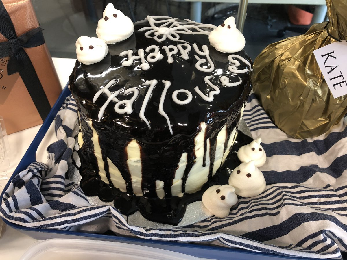 Terrific Kate Jones Fiic On Twitter Teamtarmac Halloween Diwali Funny Birthday Cards Online Benoljebrpdamsfinfo