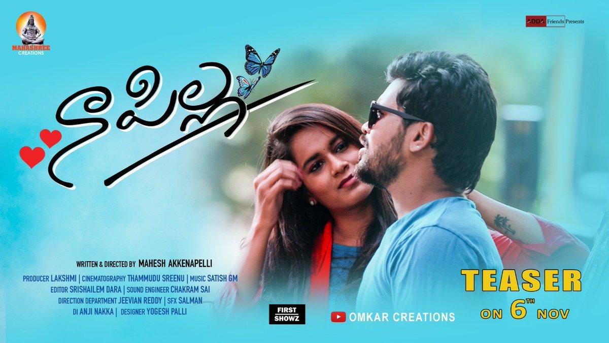 Firstshowz On Twitter Napilla Telugu Short Film Poster Https T Co Twhmvwjszg Watch Teaser From November 6th 2019