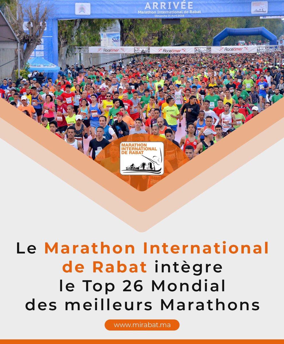 Le #Marathon International de #Rabat intègre le top 26 mondial des meilleurs #marathons   #Mirabat https://t.co/YV3c6gjLB7 https://t.co/zr1VoqD4NN