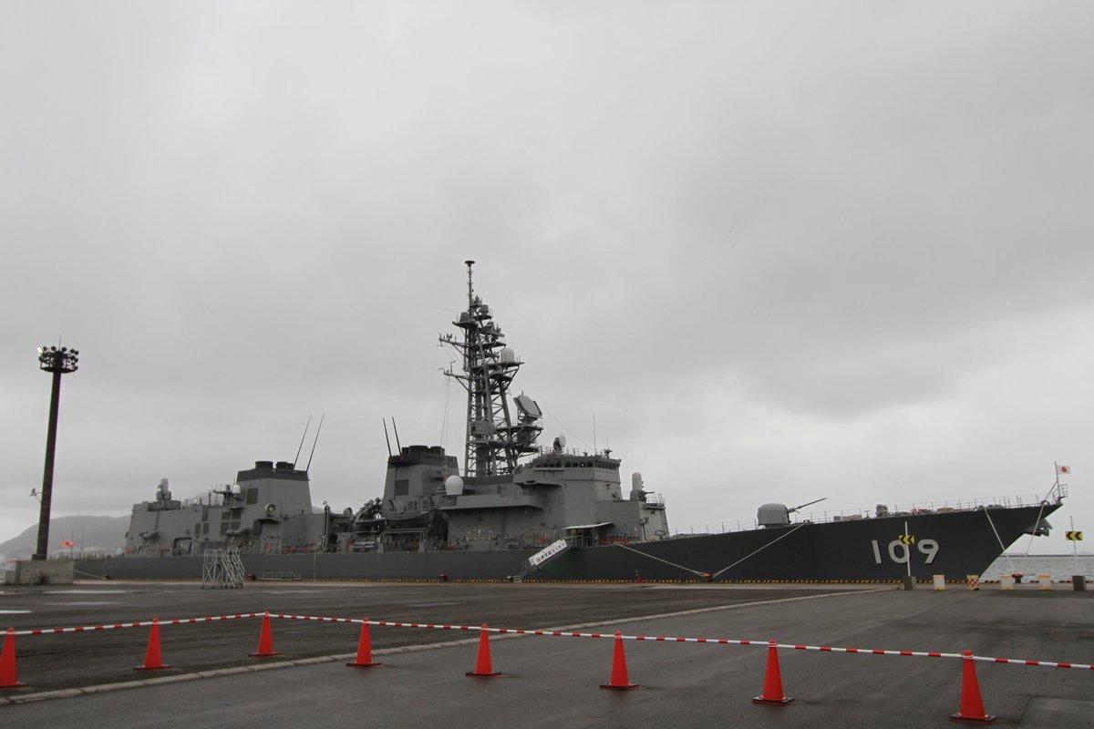 護衛艦 あけぼの