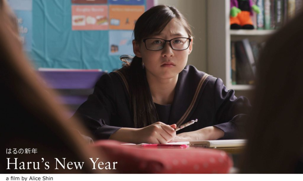 SCGC member @federmusik scored 'Haru's New Year' (directed by Alice Il Shin)! The film screens this Saturday, November 2, at @diasporafest in Toronto!   #composer #SCGCmembernewspic.twitter.com/KkZEThgWUq