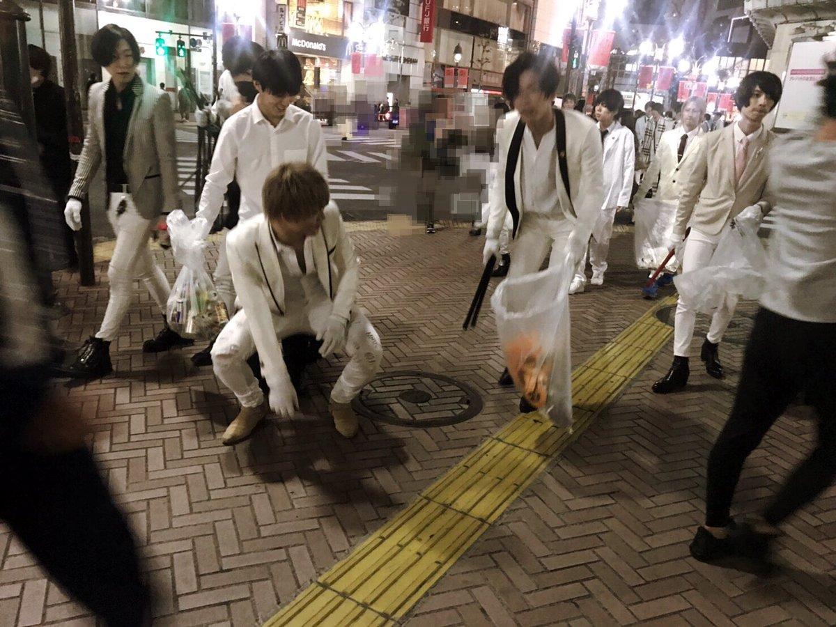 今年も渋谷で「ホスト」が「100人」でゴミ拾い!ハロウィンの後片付け!