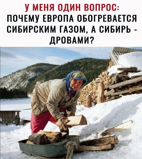 Кримські проблеми потрібно вирішувати іншими механізмами, - Пристайко - Цензор.НЕТ 9149