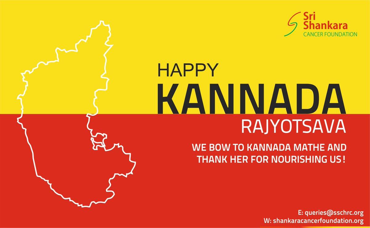 Happy Kannada Rajyotsava! #kannadarajyotsava
