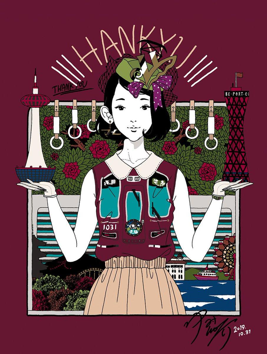 すべての美しい花の画像 最新のhd中村 祐介 壁紙