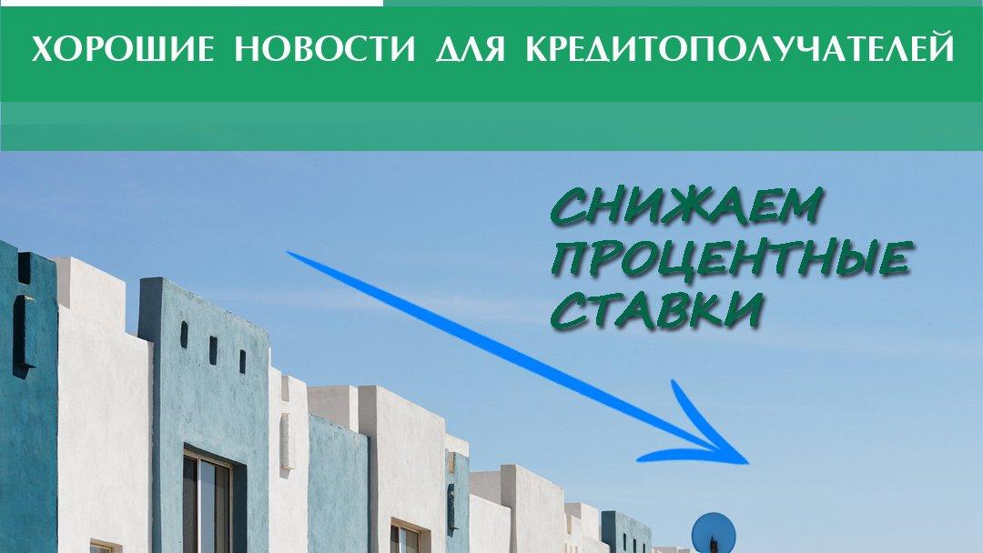 Карта москвы и московской области со станциями метро 2020 года