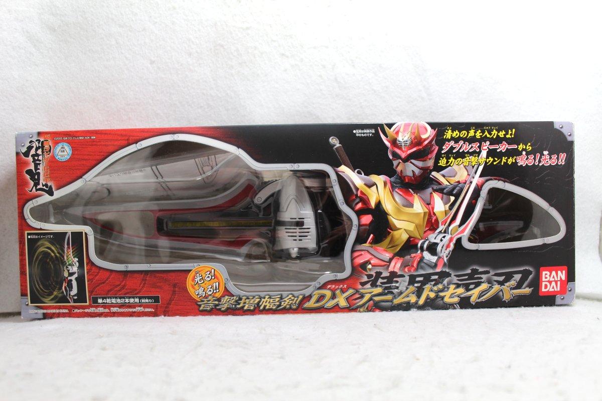 Ktj Taka On Twitter Today S Arrivals Kamen Rider Hibiki Dx Armed Saber Https T Co 8cfmahoe7m Kamenriderhibiki
