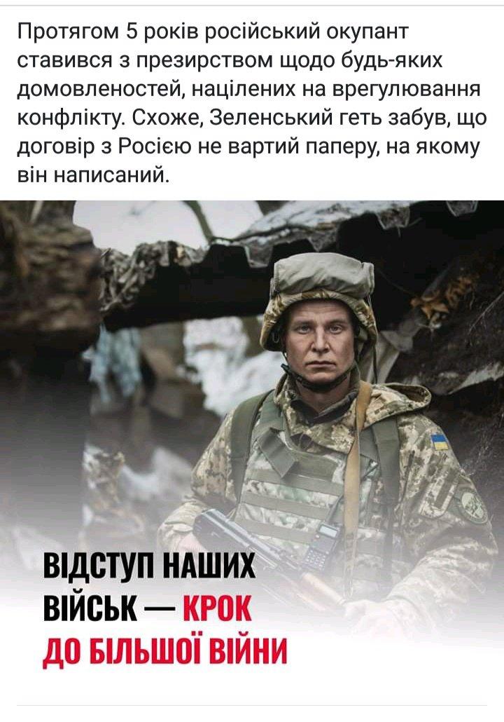 Данилов о совместном патрулировании: Силовики будут только со стороны Украины - Цензор.НЕТ 3065