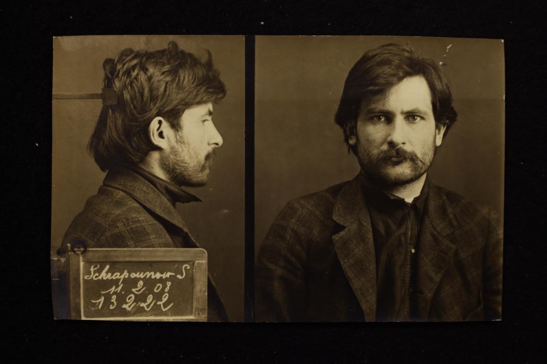 фотографии русских революционеров четвертая волга