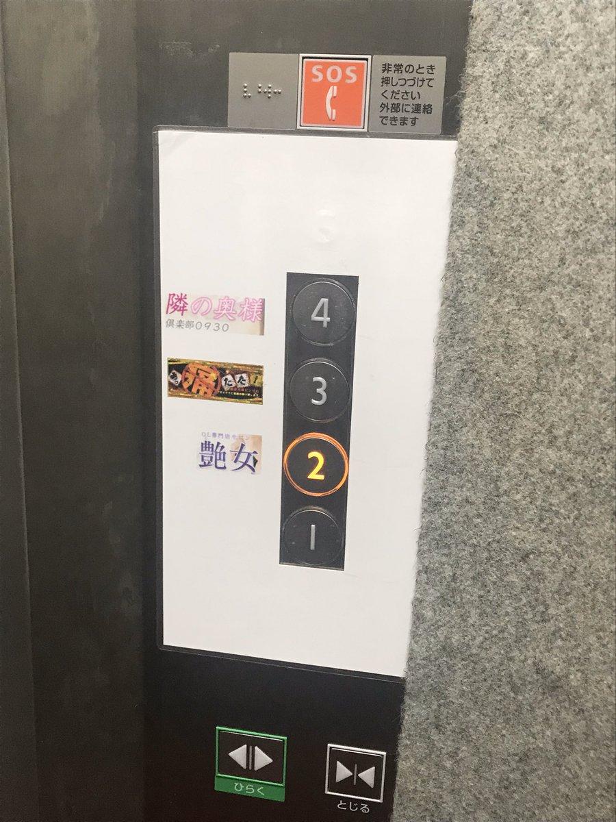ピンサロ 研究 会 日本 日本SOD研究会