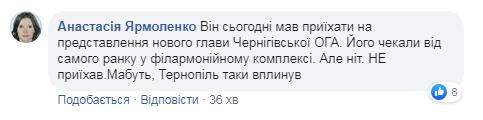 МЗС викликав посла Чехії через візит пропутінських кримських татар у Прагу, - Зеленко - Цензор.НЕТ 2630